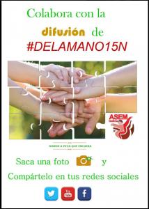 #DELAMANO15N ASEM GALICIA